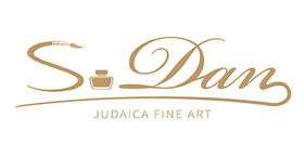 shmuel dan judaica art gallery